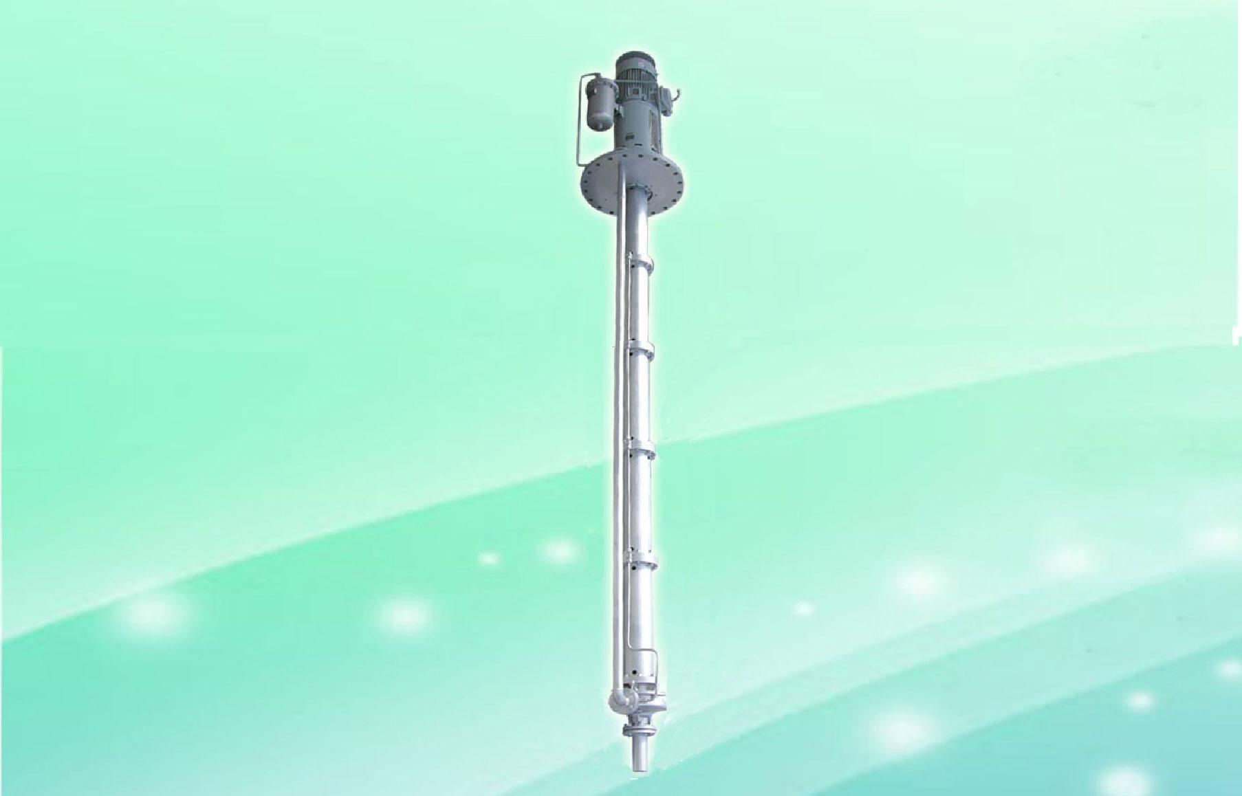 Submersible Pumps (API 610 VS4)